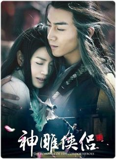 39 Best Heroes --Wuxia World images in 2016 | Chinese movies, Novels