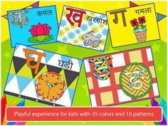 get free printable hindi worksheets hindi worksheets for kids hindi activity sheets ppt. Black Bedroom Furniture Sets. Home Design Ideas
