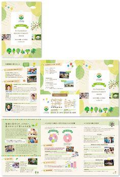 Leaflet Design, Booklet Design, Brochure Design, Poster Layout, Book Layout, Japan Design, Web Design, Concept Board Architecture, Magazine Layout Design