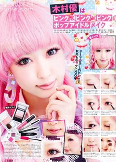 Lolita makeup tutorial from magazine
