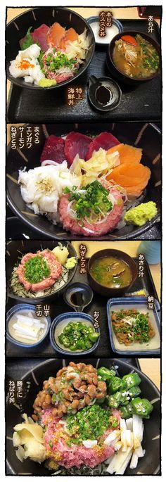 銀座 銀八丼 - 食い道をゆく