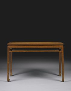 A huanghuali side table (Tiaozhuo), Ming dynasty, 17th century