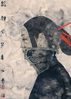 Asian art Chinese painting