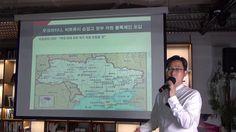 2017년4월18일 정기화요모임 블록체인 국내외동향 발표 동영상(최용관COO)