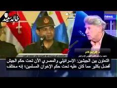 أكبر فضيحة للسيسي ووسام على صدر مرسي خطير
