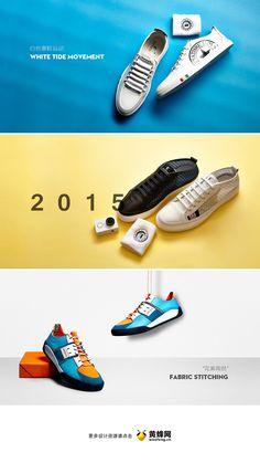 吉普森男鞋banner设计,来源自黄蜂网http://woofeng.cn/