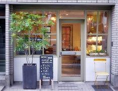 フレンチの名店からおしゃれなカフェパン屋さんまで五反田の美味しいお店 6 選
