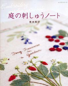 Master Collection Kazuko Aoki 11  Stickerei von MeMeCraftwork, $28.00