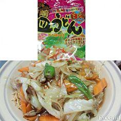 冷蔵庫の余り物で、作ったから 地味です! - 24件のもぐもぐ - 長崎皿うどん かた焼きそば 調理例 by supatetsu