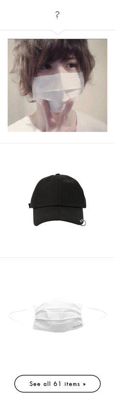 """""""私"""" by yukioismyname ❤ liked on Polyvore featuring accessories, hats, acc, headwear, accessories - masks, masks, filler, fillers - white, tops and hoodies"""