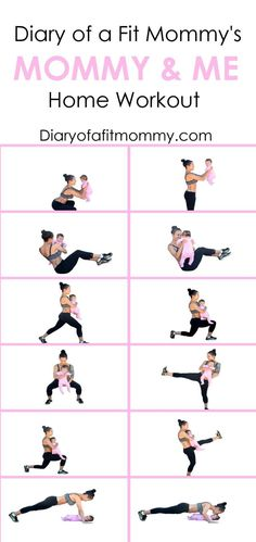 Workout with baby