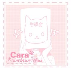 """""""new icon"""" by carebear-chan ❤ liked on Polyvore featuring art, anime, icon and manga"""