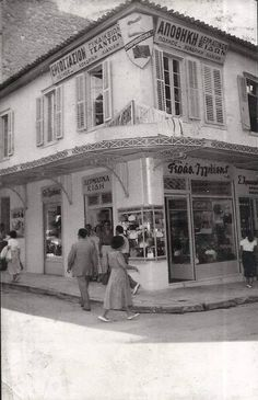 My Athens, Athens Greece, Athens History, Zorba The Greek, Greece Pictures, Old Money, Landscape Pictures, Neoclassical, Vintage Pictures