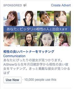 (1) Facebook 2014-10-16 午後08-24-09