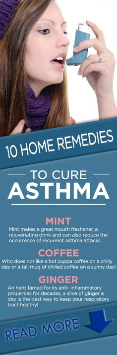 Any person who believes he suffers from asthma should consult a doctor for professional advice and the right medication for your specific case. The following are the simple remedies to relieve asthma attacks and should