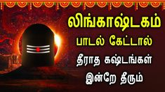 Devotional Songs, Lord, Youtube, Movie Posters, Film Poster, Youtubers, Billboard, Film Posters, Youtube Movies