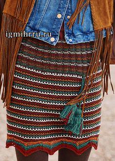 Разноцветная юбка с узором со спущенными петлями и зубчатым низом, связанная вкруговую. Вязание спицами