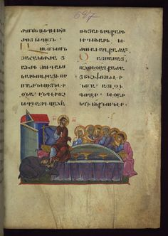 """Christ anointed at the house of Lazarus Form: Half-page miniature Text: John 12:1-8 Comment: The inscription above the veiled man reads """"Lazarus.""""  W539"""