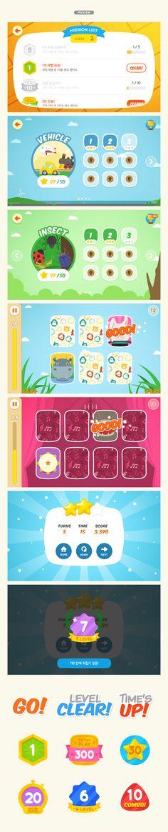 Tap Tap Memory App.   그림이 그려진 카드의 짝을 맞추는 기억력 향상 두뇌 게임. 동물, 곤충, 음식, 악기, 탈 것 등 5가지 카테고리와  짝맞추기, 뒤집기, 카드 탑등 여러가지 유형을 통해 즐거운 매칭 게임을 하며, 어린이의 집중력과 기억력을 향상시킬 수 있다.