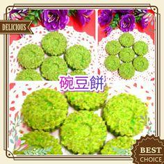 Lunar cookies ~ Green Pea Cookies