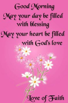 1593 Best Good Morning Wishes Images Good Morning Wishes Good