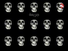 اليمن شهيد #JeSuisYemen