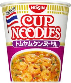 No.19 NISSIN CUP NOODLE Tom Yum Goong 75g
