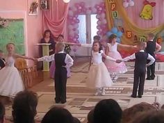 Вальс на выпускном в детском саду № 47 г Ровно - YouTube