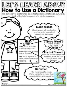 Free Dictionary Skills Sheet for Vocabulary Words