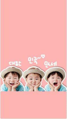 Daehan Minguk Manse Song Il Gook, Triplet Babies, Superman Kids, Superman Wallpaper, Song Triplets, Song Daehan, Korean Babies, Asian Love, Happy Pills