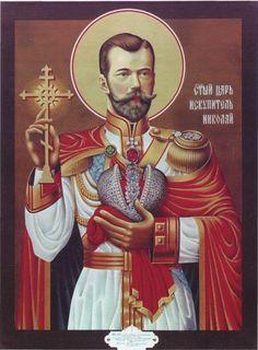 Tsar Nicholas icon