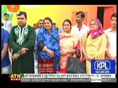 Bangla News Today 11 February 2017 ATN News BD এটিএন নিউজ রাতের সংবাদ 11...