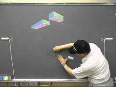 「二点透視図法1」 / perspective view - YouTube