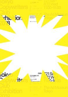 muchwow // graphics Graphic Design Posters, Graphic Design Typography, Graphic Design Illustration, Graphic Design Inspiration, Poster Layout, Design Graphique, Expo, Exhibition Poster, Grafik Design