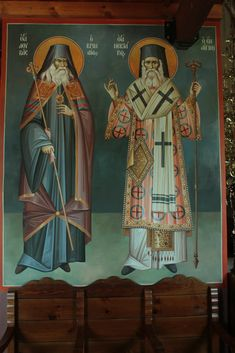 Raphael Angel, Archangel Raphael, Byzantine Art, Byzantine Icons, Writing Icon, Peter Paul Rubens, Albrecht Durer, Orthodox Icons, Angel Art