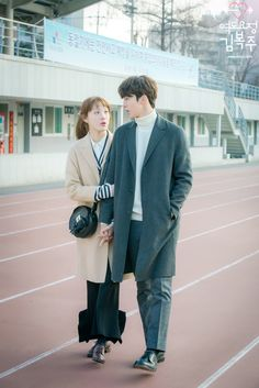 Nam Joo Hyuk Wallpaper, Lee Sung Kyung Wallpaper, Kim Bok Joo Fanart, Weightlifting Fairy Kim Bok Joo Wallpapers, Live Action, Weightlifting Kim Bok Joo, Weighlifting Fairy Kim Bok Joo, Nam Joo Hyuk Lee Sung Kyung, Kdrama