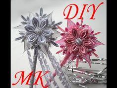 МК Волшебная палочка канзаши\ МК Новогодние канзаши\DIY Magic Wand kanz...