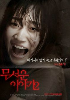 Horrorworld - Horror és B-filmek: Mu-seo-un Iyagi 2 aka Horror Stories 2