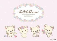 Korilakkuma Rilakkuma Wallpaper, Kawaii Wallpaper, Kawaii Quotes, Kawaii Planner, Planner Sheets, Baby Friends, Kawaii Doodles, Sanrio Characters, Little Twin Stars