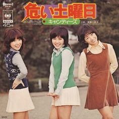 Japanese Music Idols: Candies (1970s) | Kitsune's Thoughts