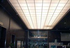 barrisol ceilings - Google Search