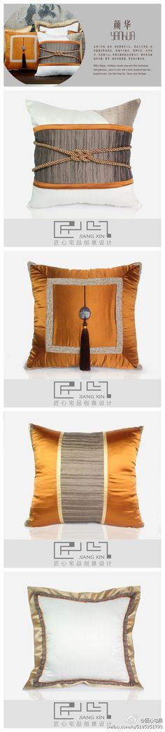 Chinese Modern Accent Pillow