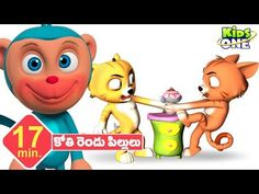 Kids Video Songs, Kids Videos, Moral Stories For Kids, Rhymes For Kids, Bedtime Stories, Monkey Monkey, Story Time, Telugu, Animation