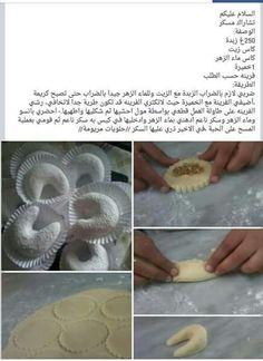 تشاراك المسكر Arabic Dessert, Arabic Sweets, Arabic Food, Algerian Recipes, Simple Blouse Designs, Cake Decorating Tips, Food Humor, Nutella, Biscuits