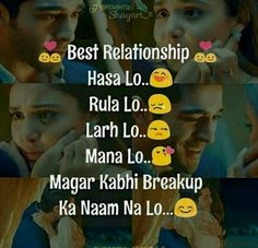 Breakup ka word dictionary me hi nahi . Typed Quotes, She Quotes, True Love Quotes, Couple Quotes, Love Quotes For Him, Girl Quotes, Romantic Poetry, Romantic Love Quotes, Best Love Proposal