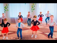 Українська полечка - хореографія - Інни Борисенко (власна) - YouTube Music Activities, Crafts For Kids, Singing, Preschool, Songs, Education, Concerts, Youtube, Abstract