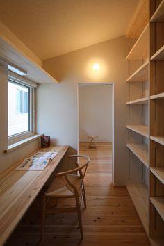 Home Library Design, Loft Interior Design, Home Room Design, Home Office Design, House Design, Minimal Home, Workspace Design, House Rooms, Home Decor Inspiration