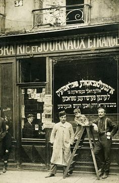 """Bookstore in a Paris Jewish quarter""  France - Paris, 1920s"