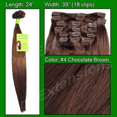#4 Chocolate Brown - 24 inch