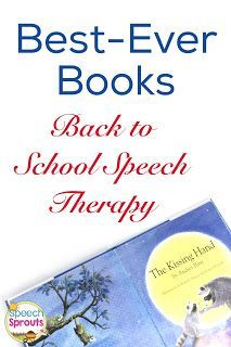 Welcome your speech therapy students back to school with The Kissing Hand and give them a sweet treat too! Download the  FREE treat bag topper. There's a book companion too, to make planning your first weeks a cinch!